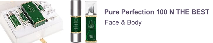 MBR_Pure_Perfection_100N_The_Best